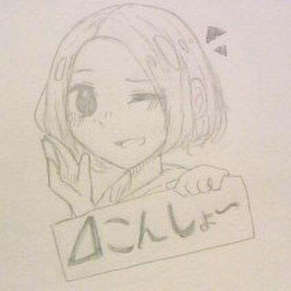 こんしょ〜⊿
