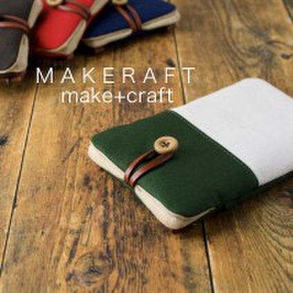 MAKERAFT(メイクラフト)