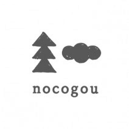 nocogou ノコゴウ