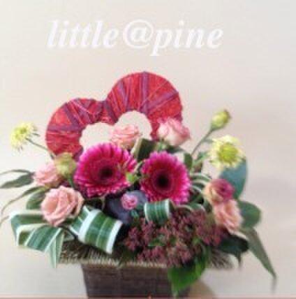 little@pine
