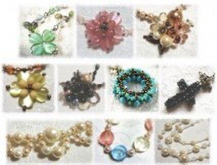 beads_life
