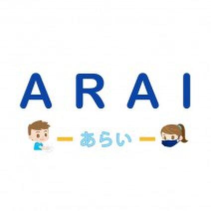 Arai Product Thailand