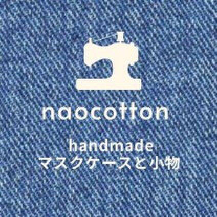 naocotton