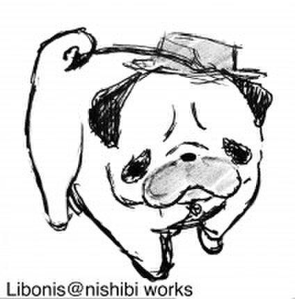 Libonis@ニシビワークス