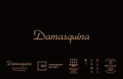 damasquina