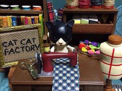 catcat factory