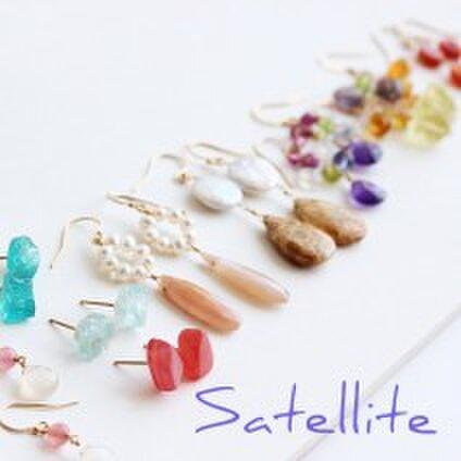 satellite(上條)