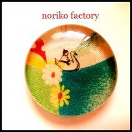 noriko factory