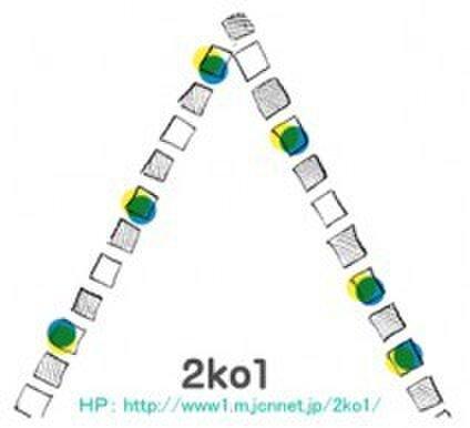 2ko1(ニコイチ)