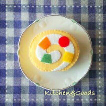 kitchen & goods