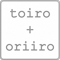 toiro+oriiro