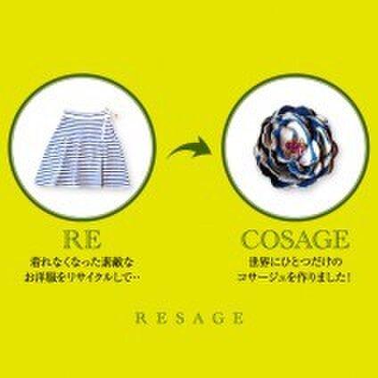 resage