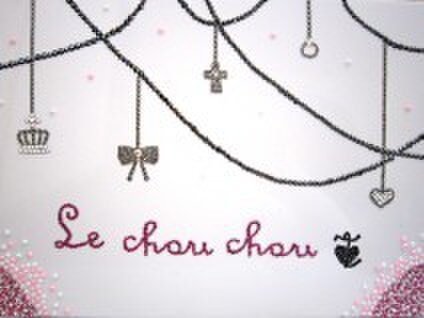 Lechouchou