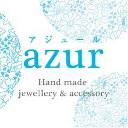 azur(アジュール)
