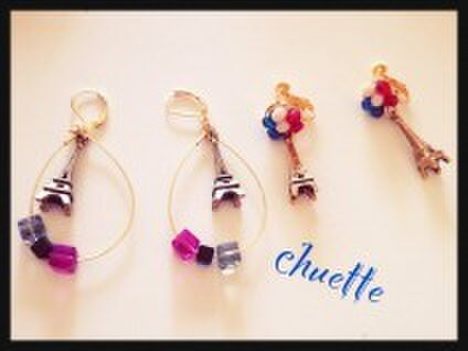 chuette