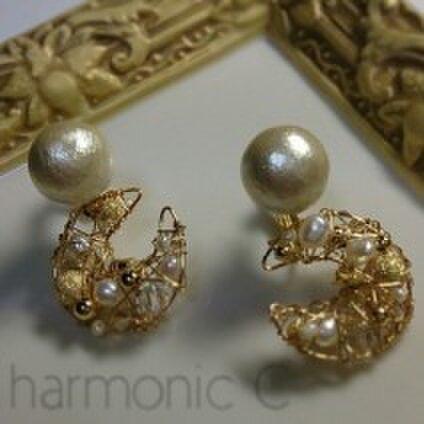 harmonic C