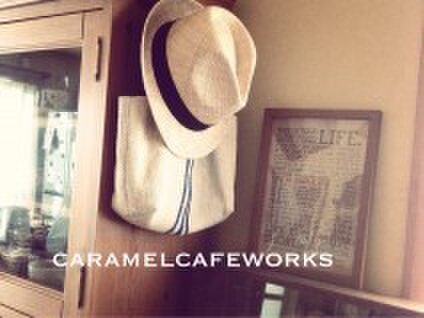 caramel cafe