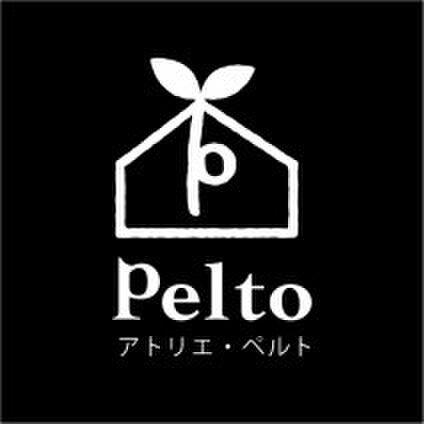 Pelto - アトリエ・ペルト