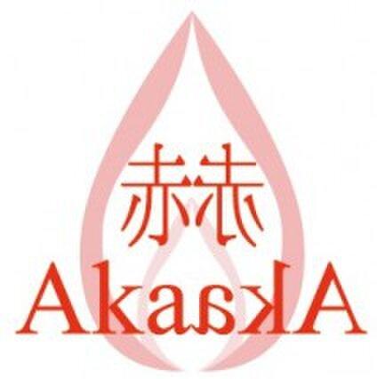 赫AkaakA