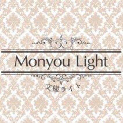 monyoulight