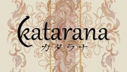 katarana