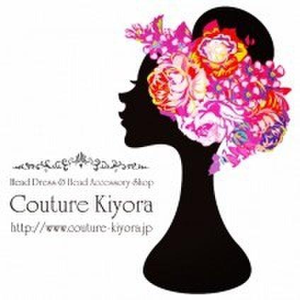 Couture Kiyora