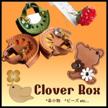CloverBox-*Hana*