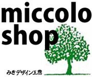 miccolo shop