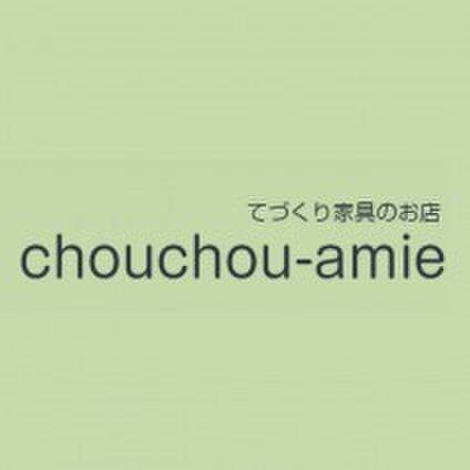 chouchou-amie