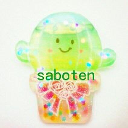 saboten
