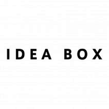アイデアボックス