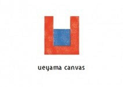 ueyama canvas