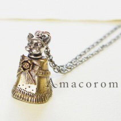 Amacorom