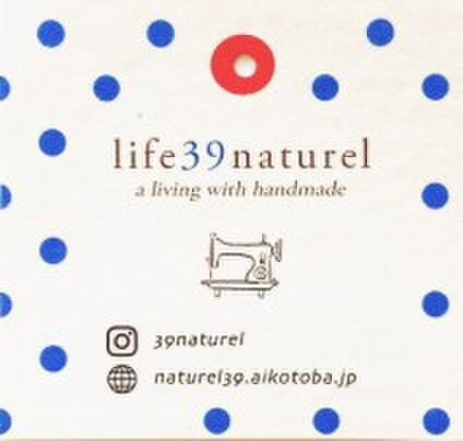 life39naturel