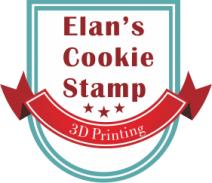 エランズクッキースタンプ