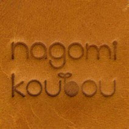nagomikoubou