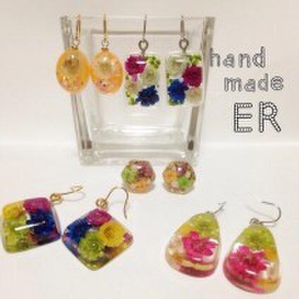 handmadeER