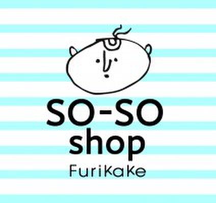 SO-SOshop furikake