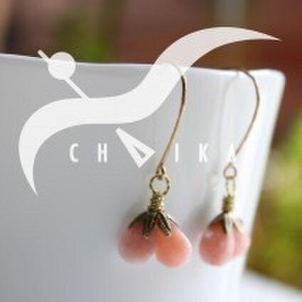 chaika