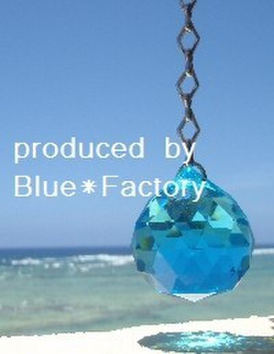 blue*factory