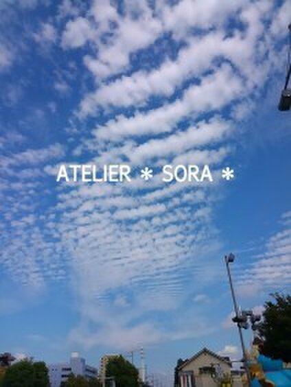 ATELIER *SORA*