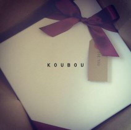 KOUBOU