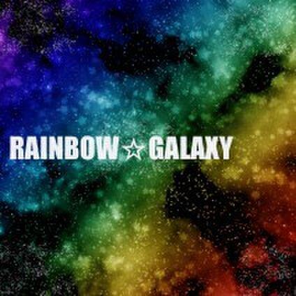 RAINBOW☆GALAXY