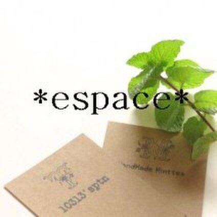 *espace* エスパス