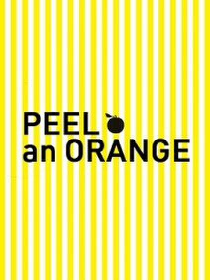 ピールアンオレンジ
