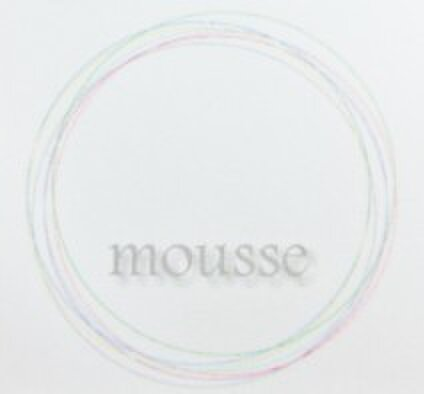 mousse(ムース)