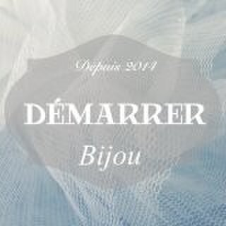 DEMARRER