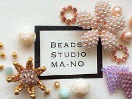 Beadsスタジオ Ma-No