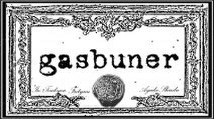 ガスバーナー