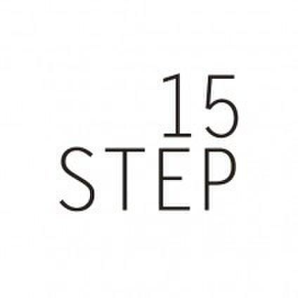 15 STEP